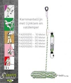 Kernmantel vanglijn met lijnklem en valdemper FA20102XX